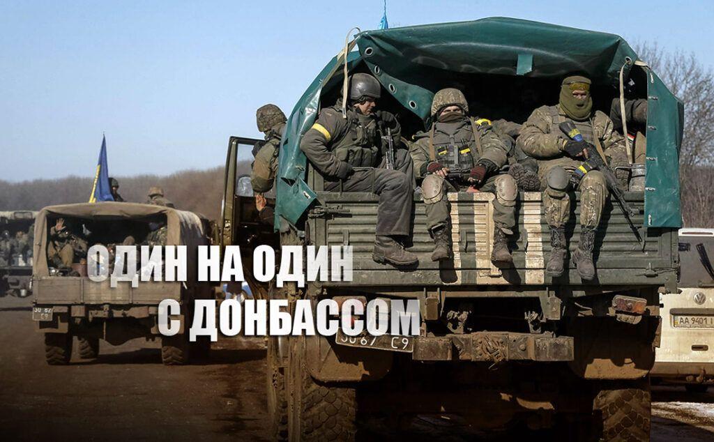 Корнилов заявил, что Киев «де-факто объявил войну» России