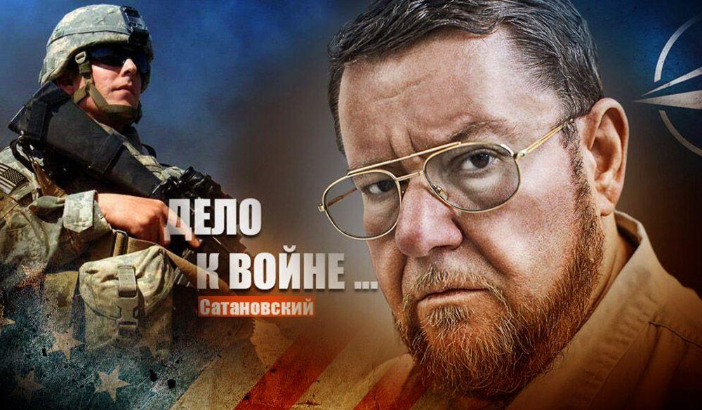 Сатановский дал мрачный прогноз после нападок Запада на Россию