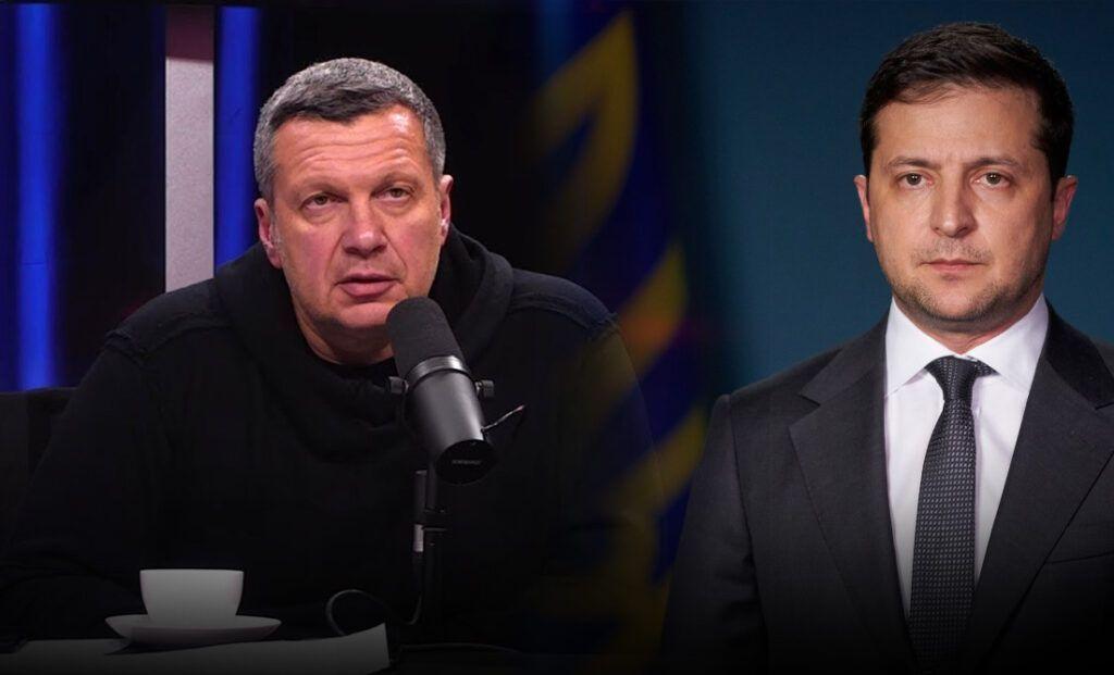 Соловьев прокомментировал призыв Зеленского к Путину встретиться в Донбассе