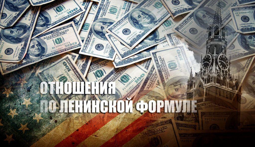 Кремль прокомментировал возможные санкции США против госдолга РФ