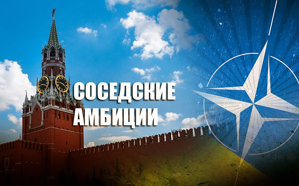 В Кремле рассказали, чем может кончится вступление Украины в НАТО