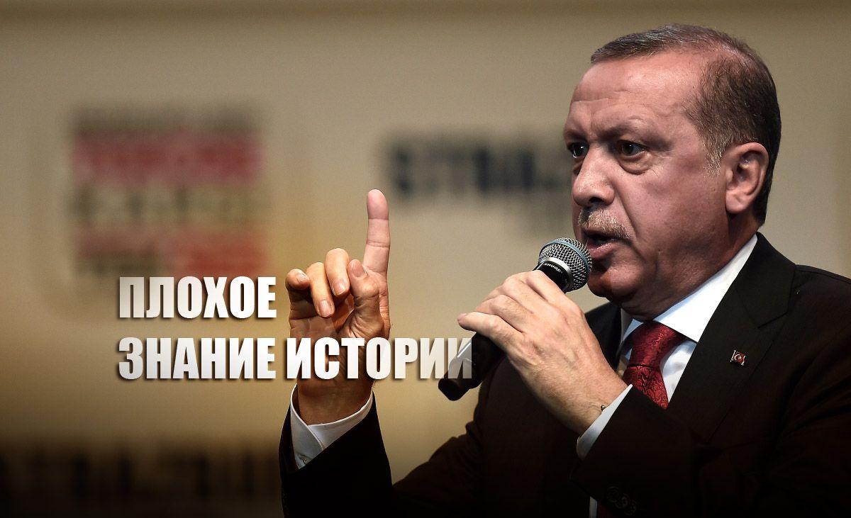 В Госдуме посоветовали Эрдогану не заглядываться на Крым