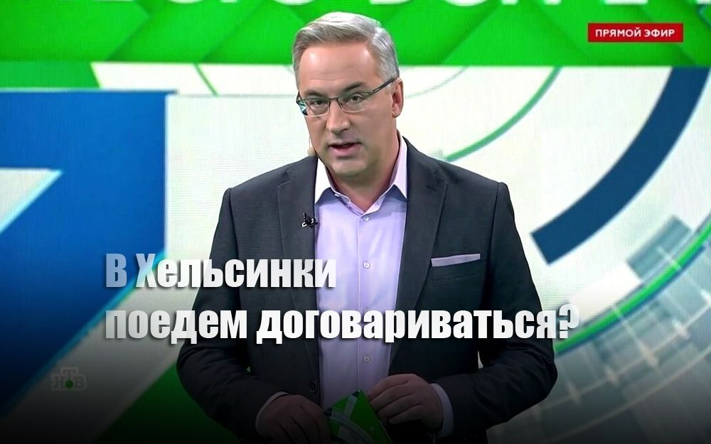 Норкин резко ответил лидеру партии «Яблоко» на его слова о Донбассе