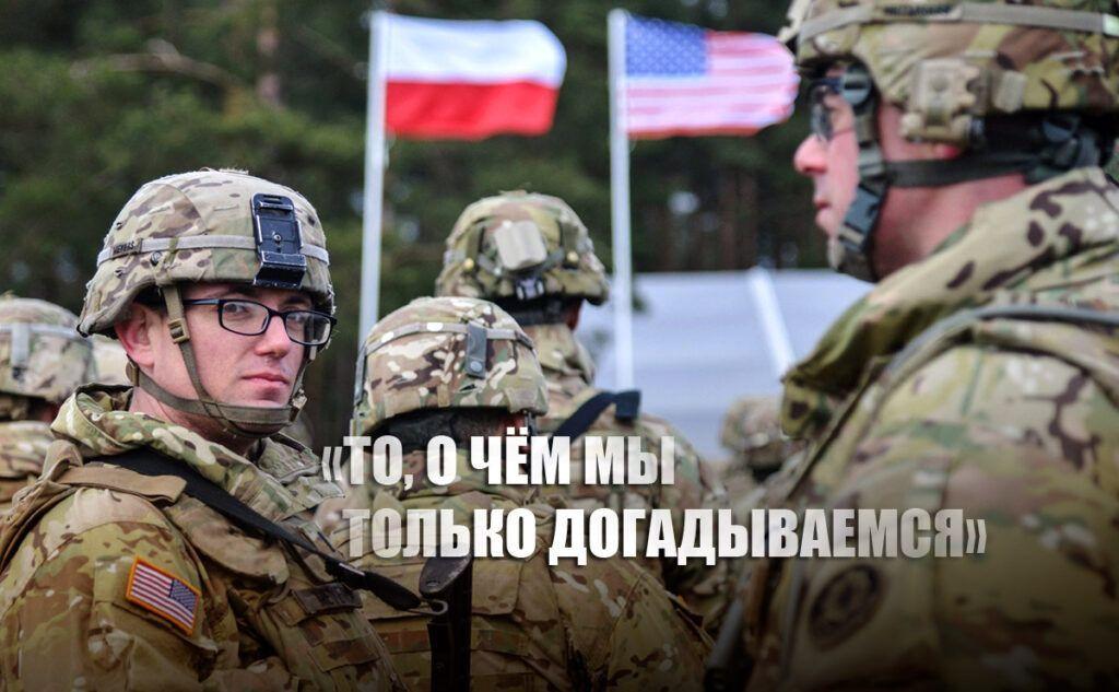 Польские пользователи высказались о войне с Россией