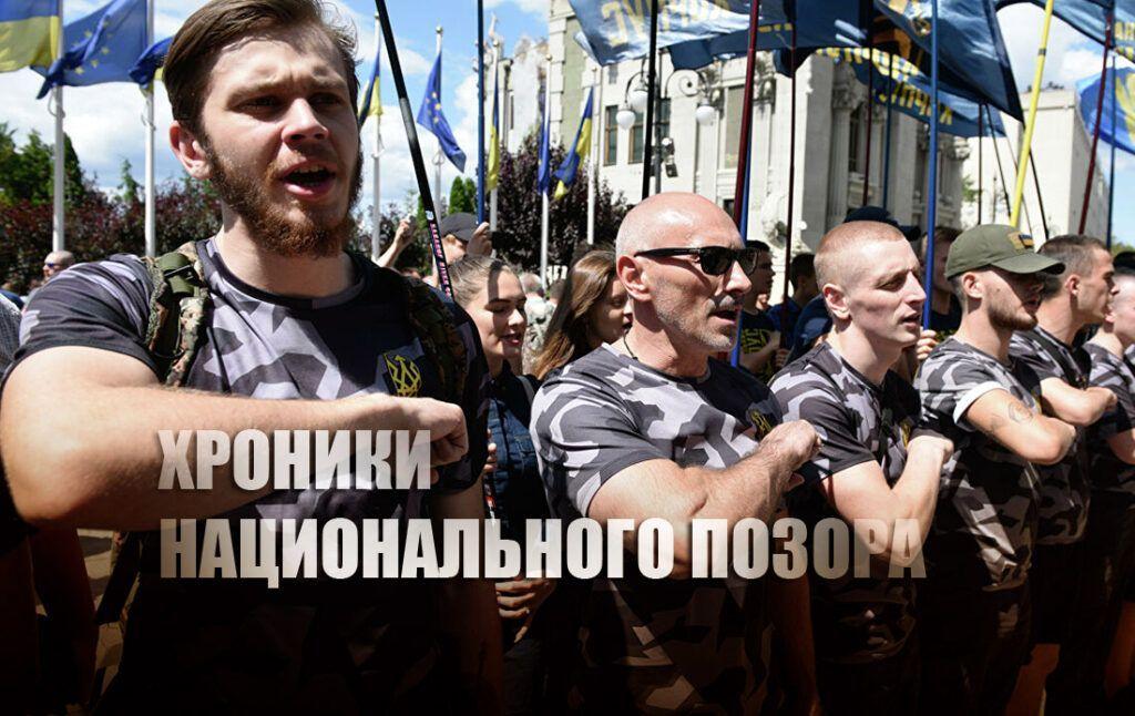 Националисты начали марш в годовщину трагедии в Одессе