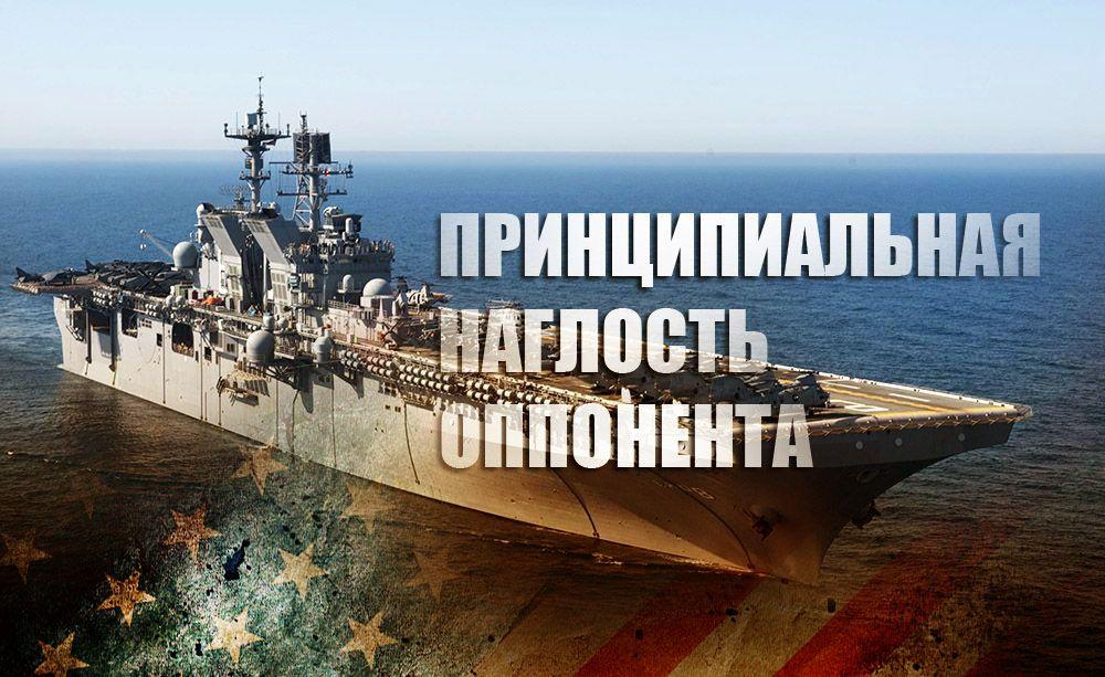 Эксперт рассказал, как РФ отреагирует на нарушение США Конвенции Монтре