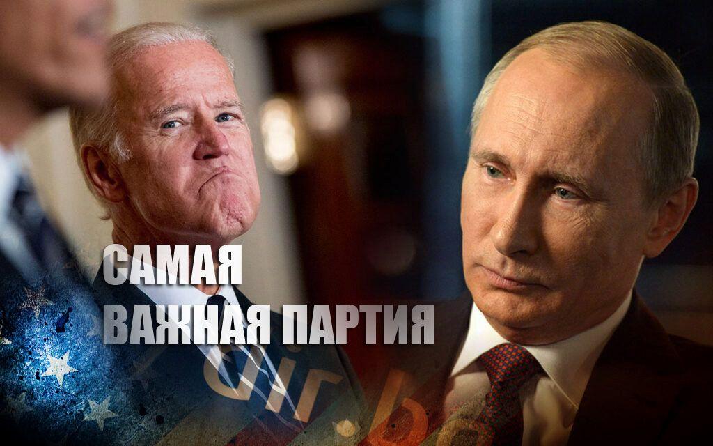 В Болгарии восхитились идеально продуманной победой Путина