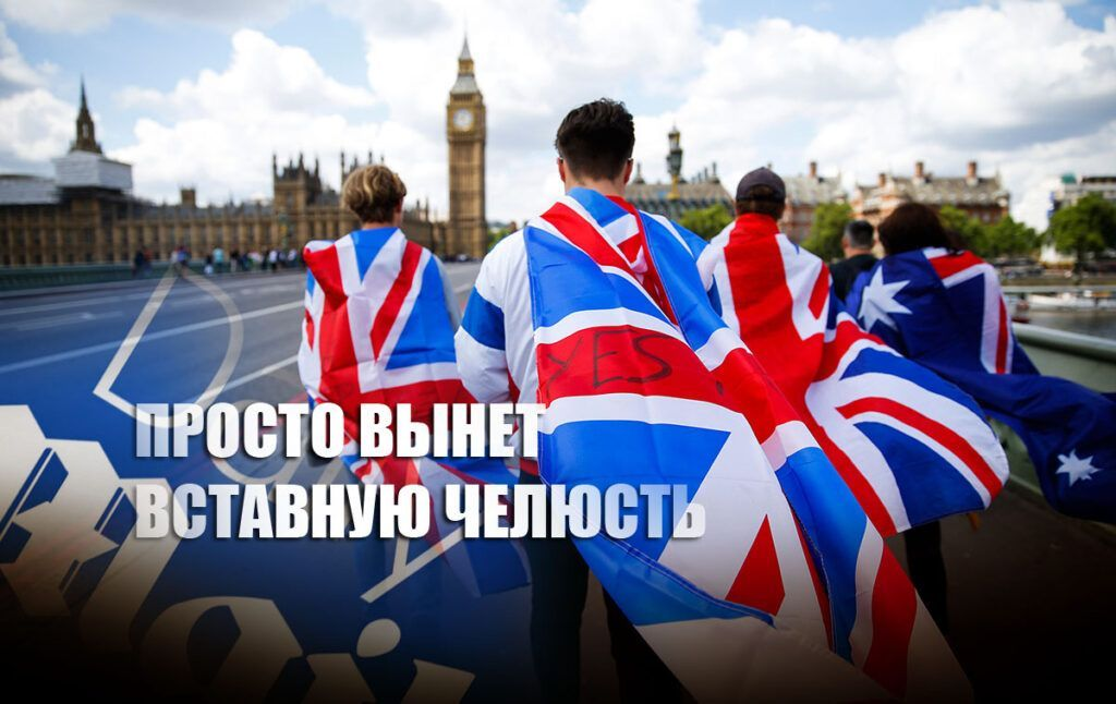 Британцы иронично отреагировали на предупреждение Путина «выбить зубы» врагам