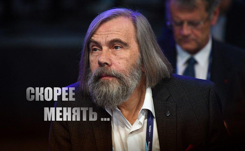 Погребинский раскрыл хитрость Киева с предложением РФ обменять Медведчука