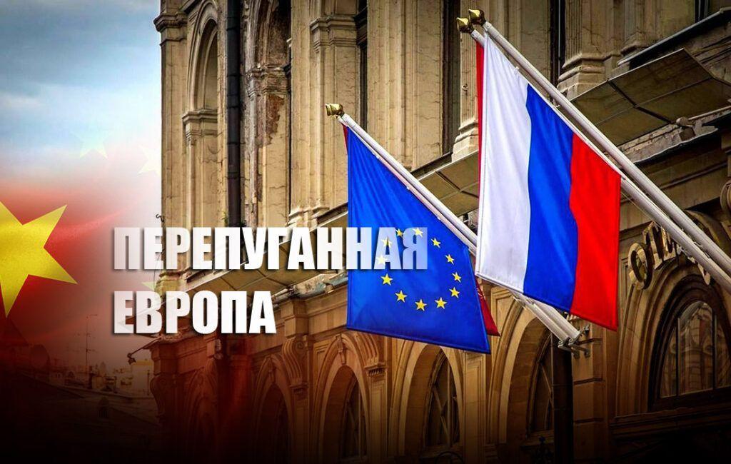 """Евросоюз предложил США ответить на """"враждебные действия"""" РФ"""