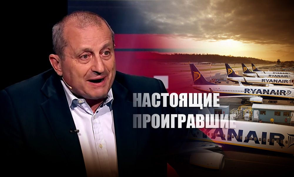 Кедми пояснил, почему Белоруссия только выиграет из-за ЧП с Ryanair