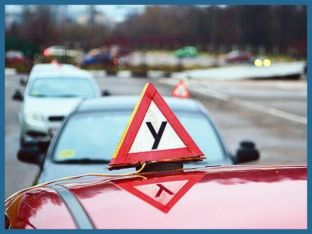 Восстановление навыков вождения после перерыва