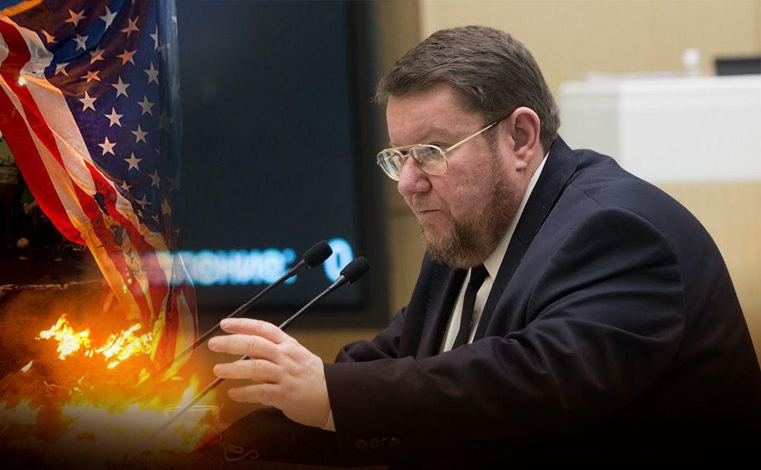 Сатановский описал сценарий абсолютного распада США