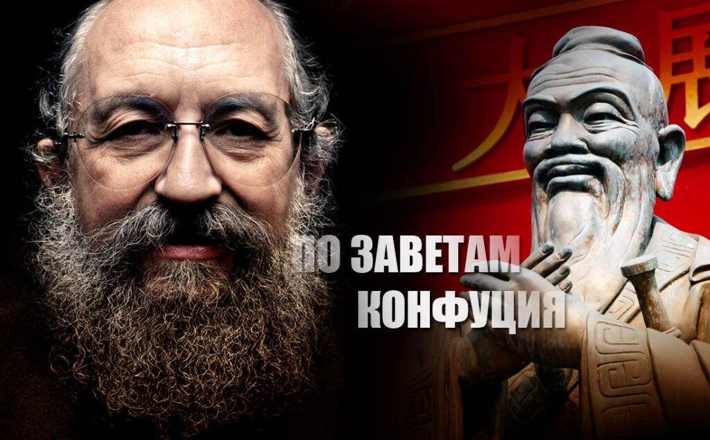 Вассерман метким высказыванием Конфуция пояснил, как РФ пора строить диалог с Западом