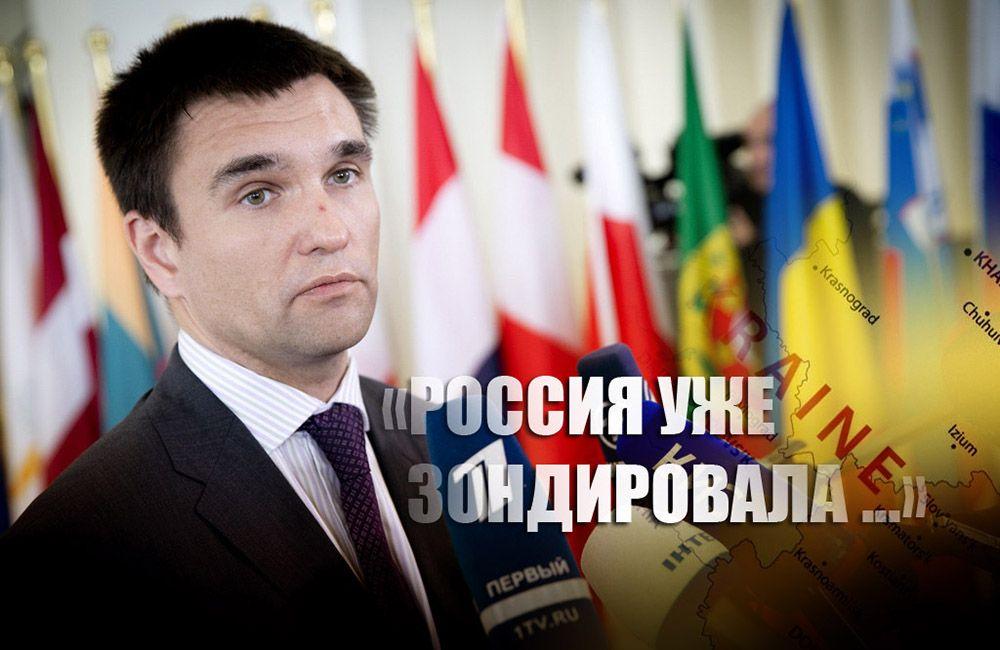 На Украине заявили о планах перенести переговоры по Донбассу в Турцию
