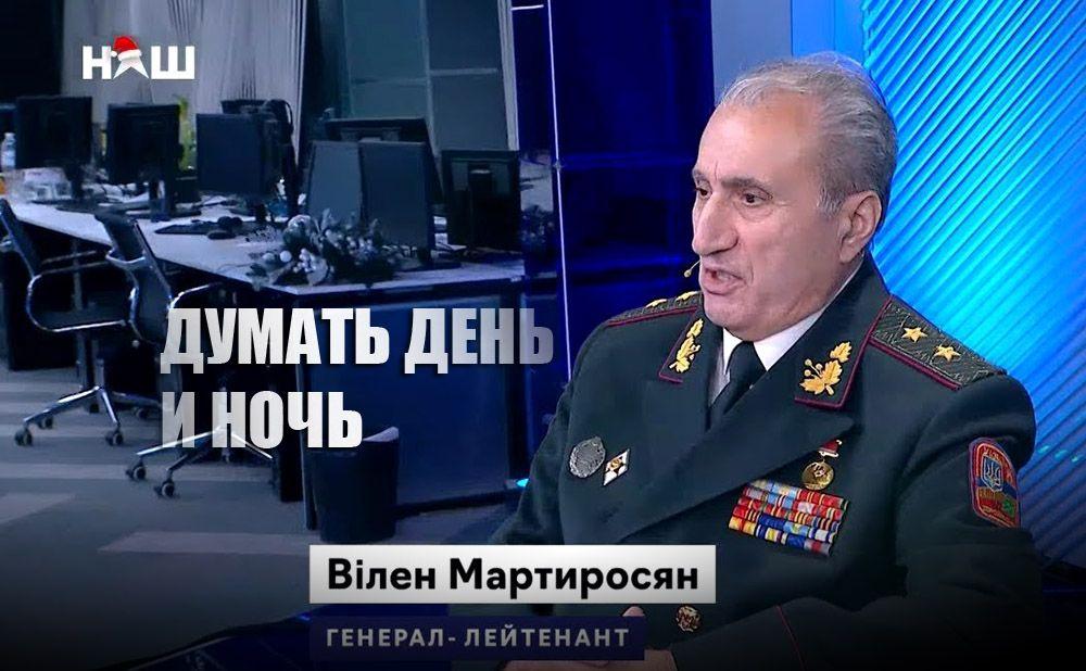 Украинский генерал предложил способ «перехитрить» Россию