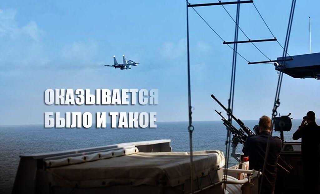"""В Минобороны Нидерландов рассказали, как истребители РФ """"несколько часов запугивали"""" корабль Evertsen"""