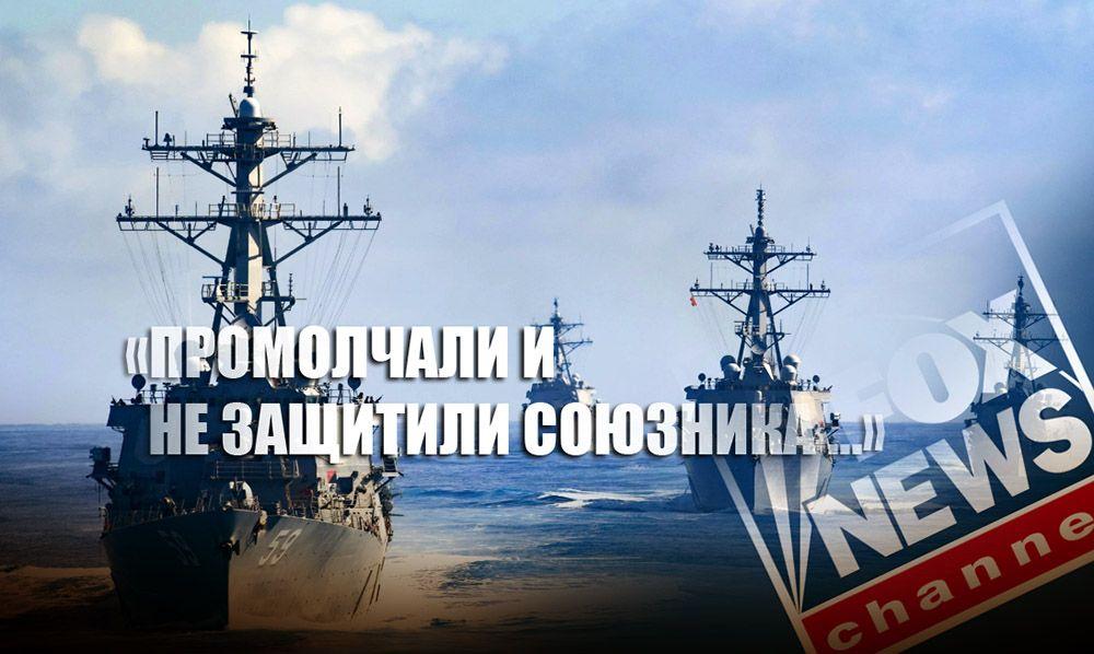 В США заявили, что им и европейцам не хватит воли воевать с РФ