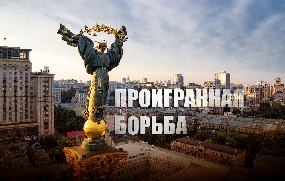 В украинской Раде заявили о сильном ударе по стране