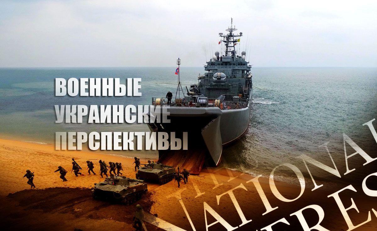 В NI оценили шансы Украины в случае войны с Россией