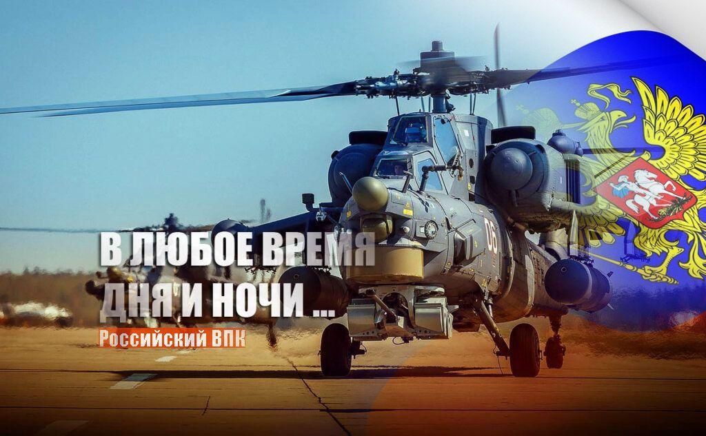 """В СМИ рассказали о российском оружии, от которого враги """"убегают, как девчонки"""""""
