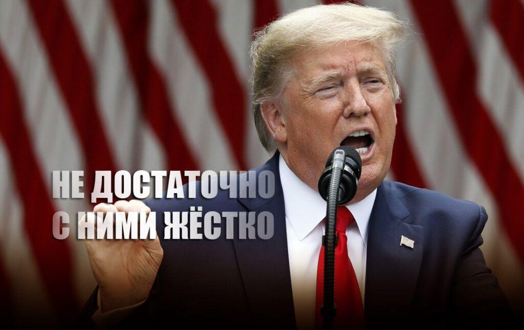 Трамп назвал РФ единственным победителем саммита в Женеве