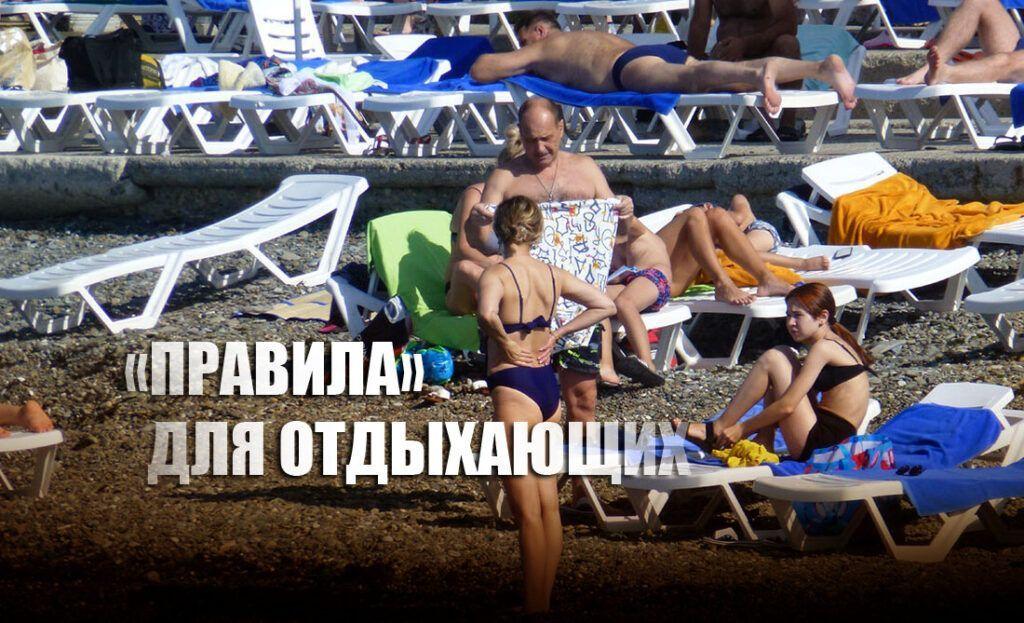 Краснодарский край изменил правила въезда для туристов с 1 августа
