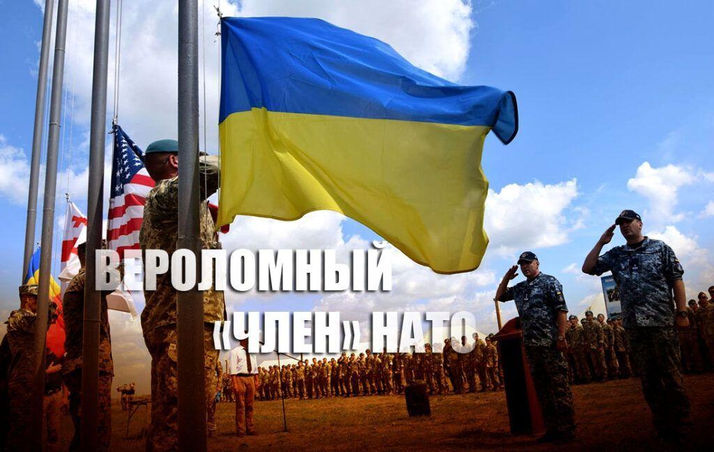 В Белом доме заявили, что Киев неверно понял слова Байдена об Украине в НАТО