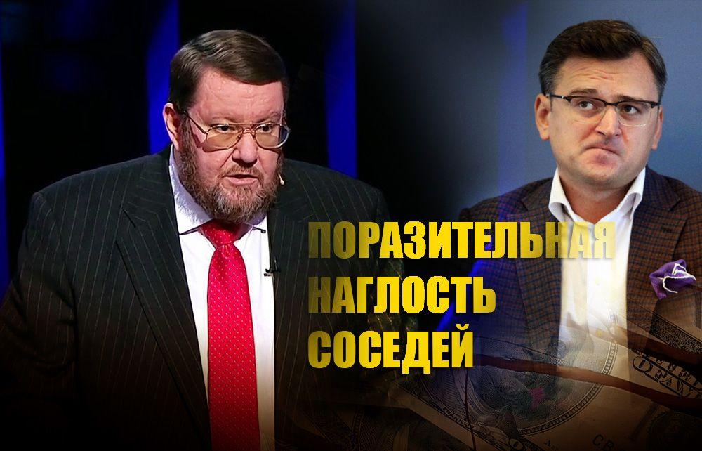 Сатановский объяснил, какую компенсацию стоит рассчитывать Украине от России за «СП-2»