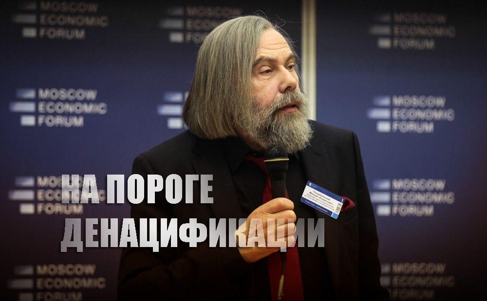 Погребинский указал на «российские инструменты», которые поменяют европейский путь Украины
