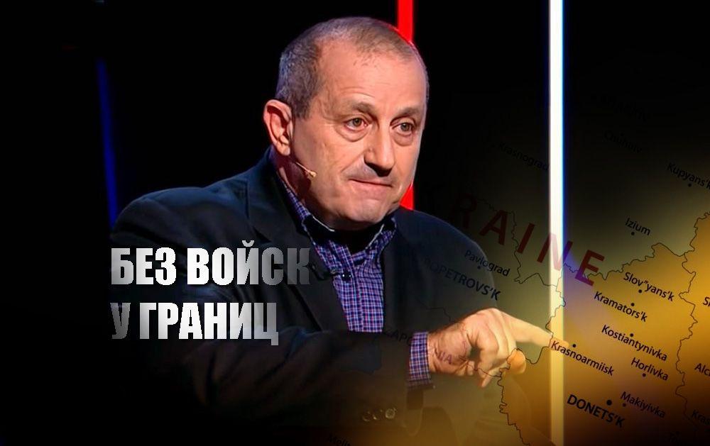 Кедми рассказал о способе элегантного и быстрого решения украинского вопроса