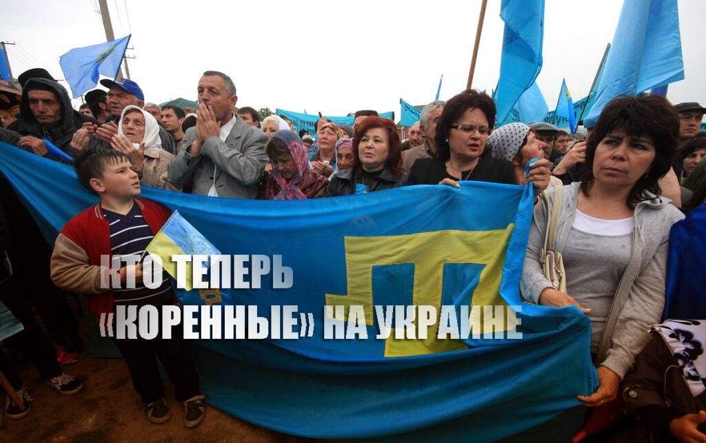 Зеленский подписал закон о коренных народах Украины без русских