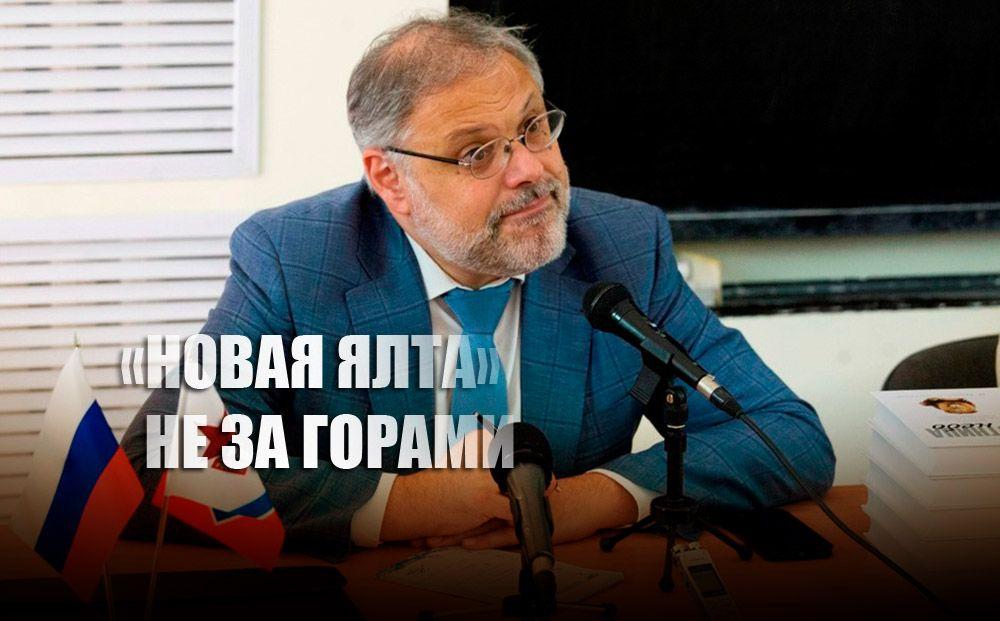 Хазин рассказал, кому Путин позволит участвовать в «новой Ялте»