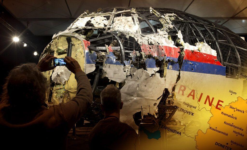 Россия официально обвинила Украину в крушении MH17