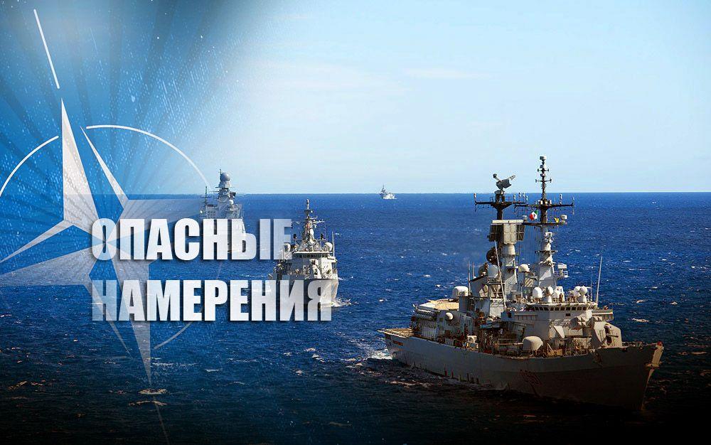 В НАТО заявили, что теперь не покинут Чёрное море после инцидента с Defender