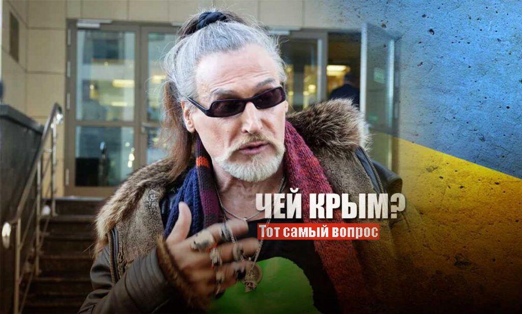 «Вот моя позиция»: Артист Джигурда «разложил по полкам» чей Крым