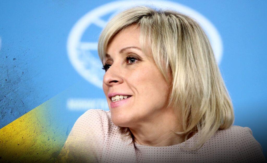 Захарова с юмором ответила Зеленскому на слова о русских и украинцах