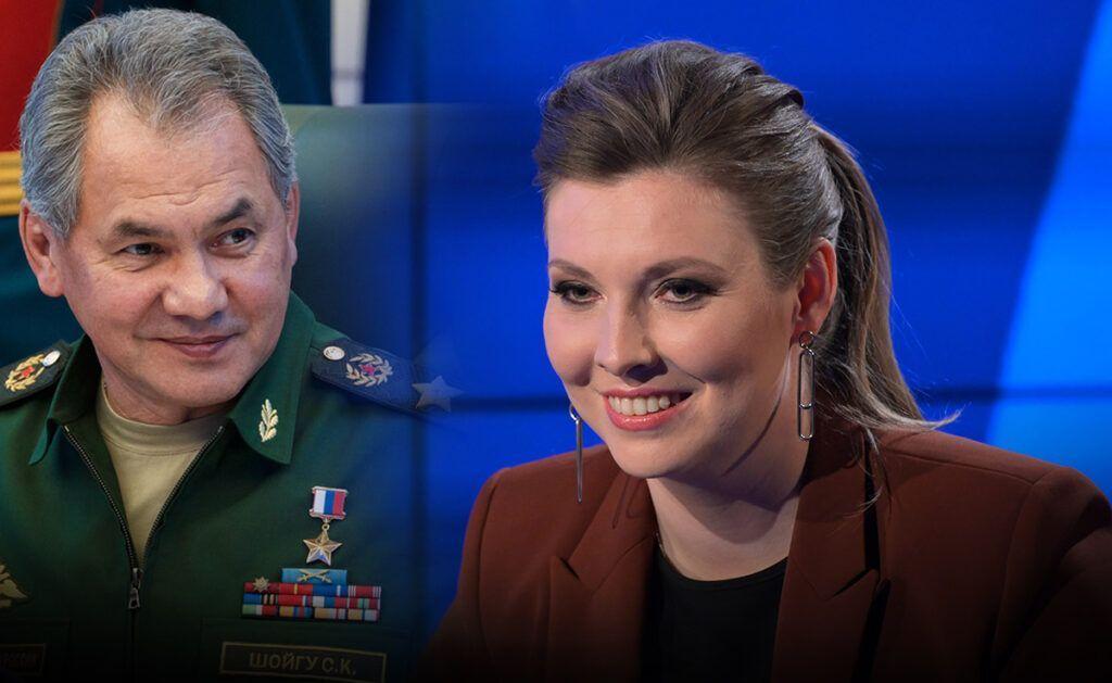 Скабеева пошутила о вызове СБУ министра Сергея Шойгу в Мариуполь