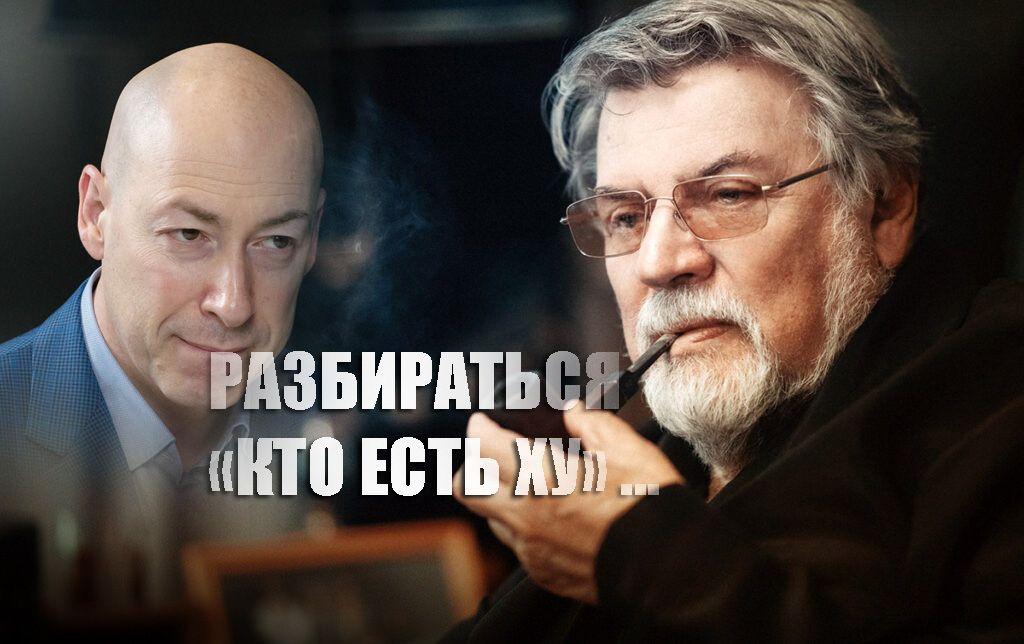 """Ширвиндт пояснил украинцу Гордону, """"чей Крым?"""""""