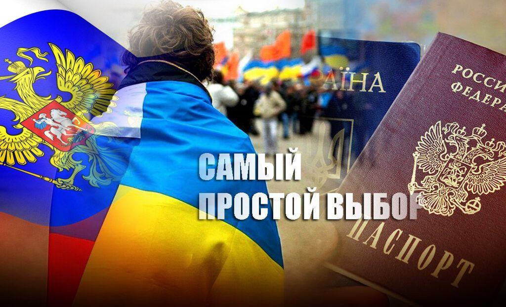 На Украине рассказали, что будет со страной после попытки наказать за паспорт РФ