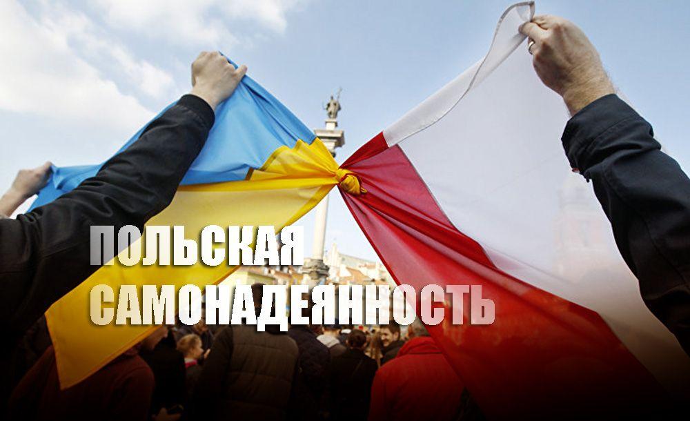 """В Польше указали на главный """"страх"""" России"""