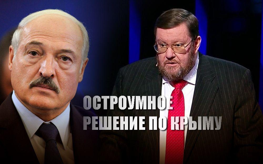 """Сатановский предложил остроумный способ """"помочь"""" Лукашенко признать Крым российским"""