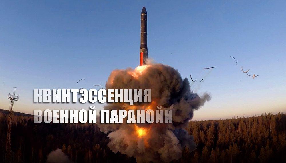 На Украине пояснили, почему Россия никогда не ударит по Киеву «Сарматом»