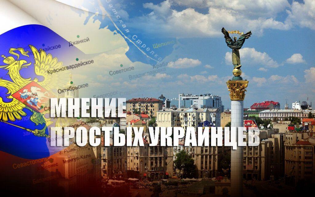 """""""Если будет решаться войной"""": Украинцы оценили шансы на возвращение Крыма. ВИДЕО"""