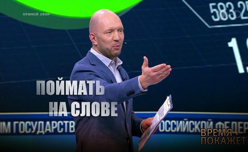"""Нелепые слова американца на «Время покажет» указали на """"главную цель"""" США на Украине"""