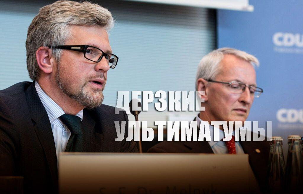 """Украинский дипломат передал Западу ультиматум Киева из-за """"Северного потока-2"""""""