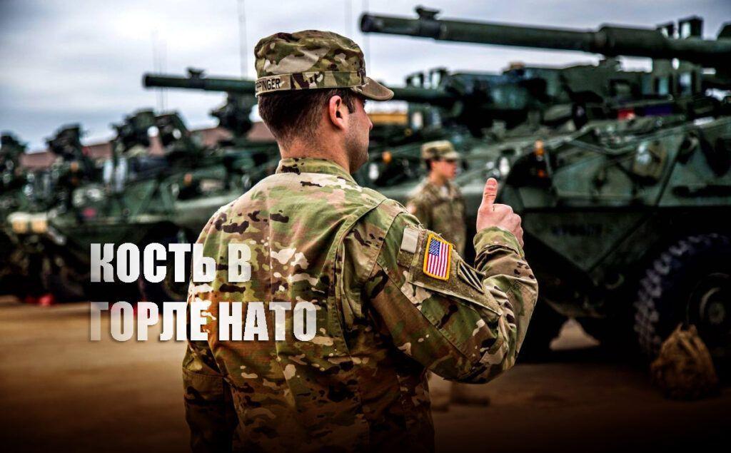 Военный эксперт пояснил, почему даже США не заставят НАТО атаковать Калининград