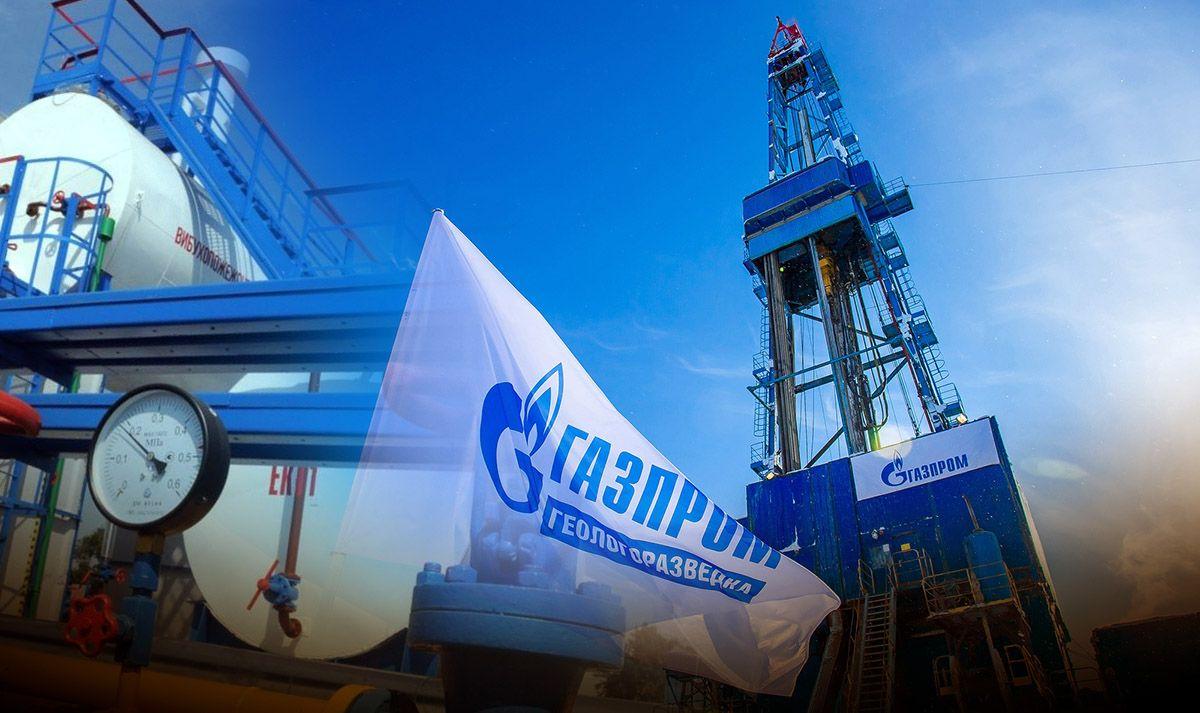 Аналитик рассказал, как «Газпром» красиво обыграл Европу