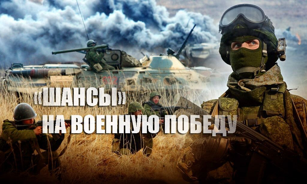 Эксперт привёл пять фактов об армии РФ, лишающие ВСУ любой надежды победить