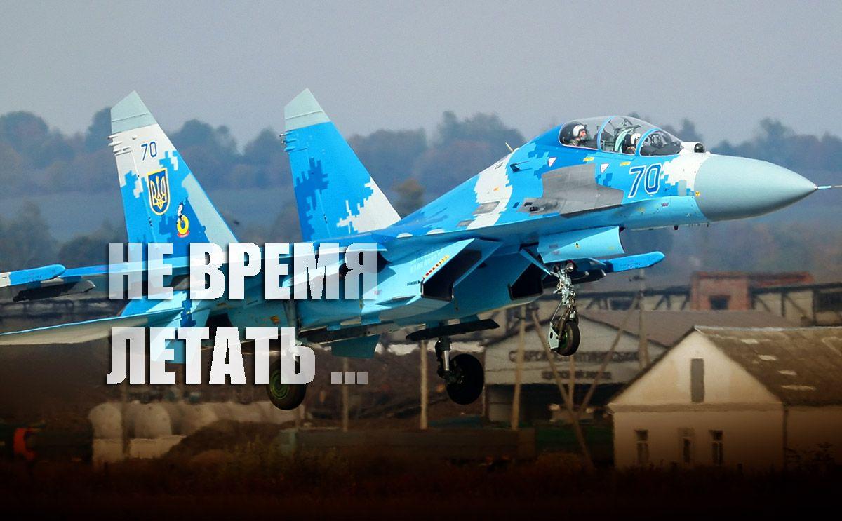 На Украине объяснили причину массового бегства военных летчиков